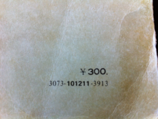 1335529508876.jpg