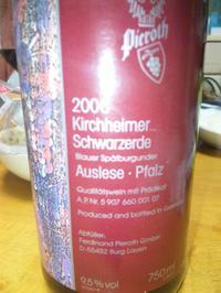 090904kirchheimer_schwarzerde