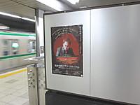 20121022_2